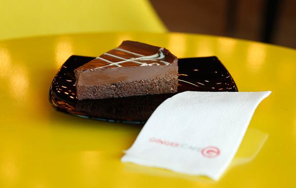 Шоколадова торта 1