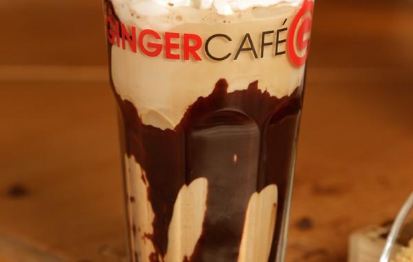 Шоколадово кафе Лате